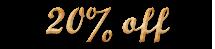 20% έκπτωση στις online κρατήσεις